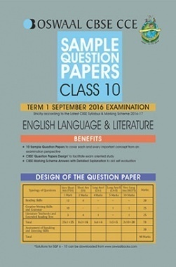 Oswaal CBSE CCE Sample Question Papers For Class 10 Term I (April To September 2016) English Language & Literature