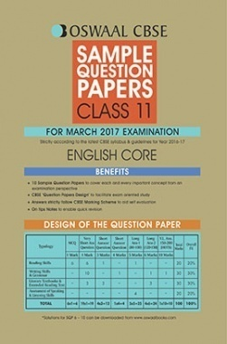 Oswaal CBSE Sample Question Papers For Class 11 English Core (For March 2017 Examination)