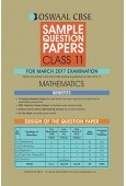 Oswaal CBSE Sample Question Papers For Class 11 Mathematics (For