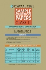 Oswaal CBSE Sample Question Papers For Class 11 Mathematics (For March 2017 Examination)