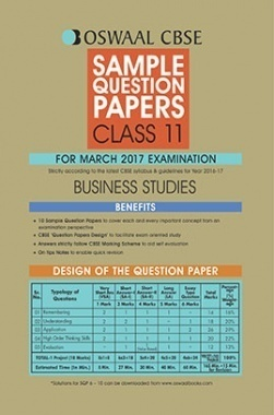 Oswaal CBSE Sample Question Papers For Class 11 Business Studies (For March 2017 Examination)
