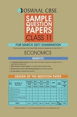Oswaal CBSE Sample Question Papers For Class 11 Economics (For March 2017 Examination)