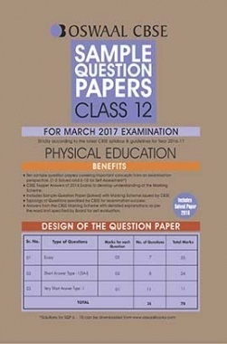 Oswaal CBSE Sample Question Papers For Class 12 Physical Education (For March 2017 Examination)