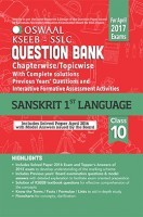 Oswaal KSEEB SSLC Question Bank with Complete Solution & Interactive Formative Assessment Activities For Class10 Sanskrit 1st Language (For April 2017 Exams)