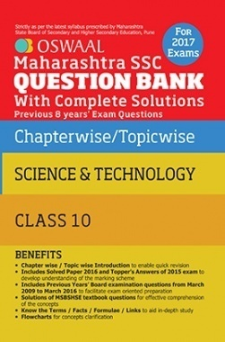 Oswaal Maharashtra SSC Question Bank With Complete Solution For Class 10 Science And Technology (For April 2017 Exams)