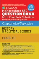 Oswaal Maharashtra SSC Question Bank With Complete Solution For Class 10 History & Political Science (For April 2017 Exams)