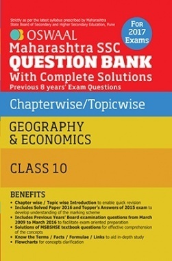 Oswaal Maharashtra SSC Question Bank With Complete Solution For Class 10 Geography & Economics (For April 2017 Exams)