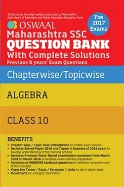 Oswaal Maharashtra SSC Question Bank With Complete Solution For Class 10 Algebra (For April 2017 Exams)