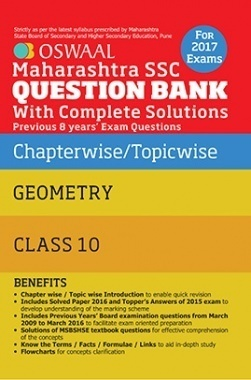 Oswaal Maharashtra SSC Question Bank With Complete Solution For Class 10 Geometry (For April 2017 Exams)