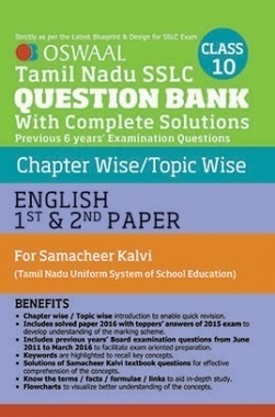 Oswaal Tamil Nadu SSLC Question Bank with complete solution For Samacheer Kalvi Class 10th English 1st Paper & 2nd Paper (For 2016 Exam)
