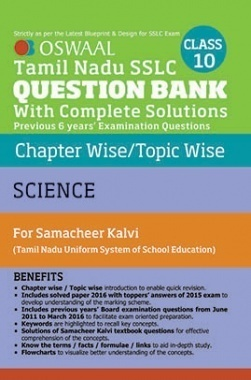 Oswaal Tamil Nadu SSLC Question Bank with complete solution For Samacheer Kalvi Class 10th Science (For 2016 Exam)