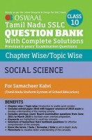 Oswaal Tamil Nadu SSLC Question Bank with complete solution For Samacheer Kalvi Class 10th Social Science (For 2016 Exam)