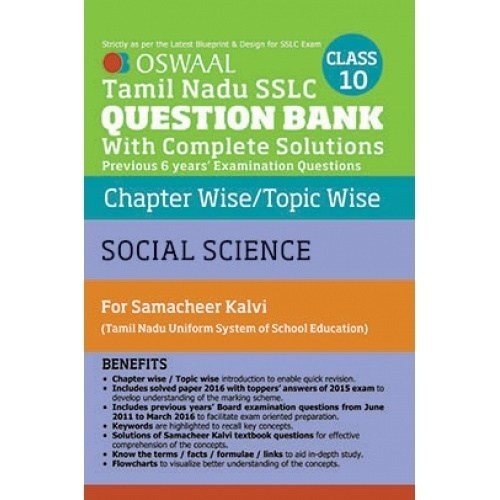 10th social science book in tamil free download pdf
