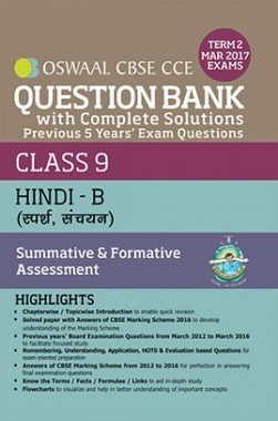 Oswaal CBSE CCE Question Bank With Complete Solutions For Class 9 Term II (October to March 2017) Hindi B