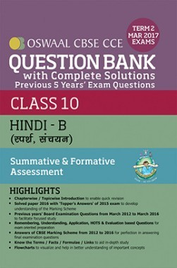 Oswaal CBSE CCE Question Bank With Complete Solutions For Class 10 Term II (October to March 2017) Hindi B