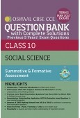 Oswaal CBSE CCE Question Bank With Complete Solutions For Class