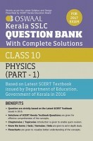 Oswaal Kerala SSLC Question Bank For Class 10 Physics (Part-1) With Complete Solutions For 2017 Exam