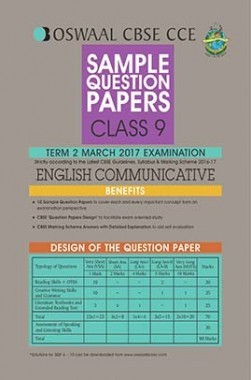 Oswaal CBSE CCE Sample Question Papers For Class 9 Term II English Communicative For March 2017 Examination
