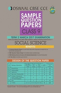 Oswaal CBSE CCE Sample Question Papers For Class 9 Term II Social Science For March 2017 Examination