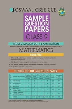 Oswaal CBSE CCE Sample Question Papers For Class 9 Term II  Mathematics For March 2017 Examination