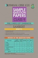Oswaal CBSE CCE Sample Question Papers For Class 9 Term II Sanskrit For March 2017 Examination