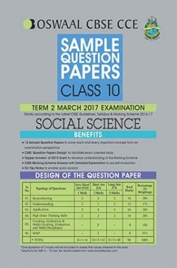 Oswaal CBSE CCE Sample Question Papers For Class 10 Term II Social Science For March 2017 Examination