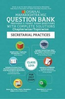 Oswaal Maharashtra HSC Previous Year Questions With Complete Solution Chapterwise For Class 12 Secretarial Practices For 2017 Exam