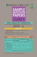 Oswaal CBSE CCE Sample Question Papers For Class 9 Term II Hindi-A For March 2017 Examination