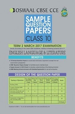 Oswaal CBSE CCE Sample Question Papers For Class 10 Term II English Language And Literature For March 2017 Examination
