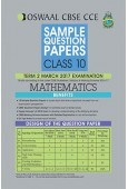 Oswaal CBSE CCE Sample Question Papers For Class 10 Term II Math