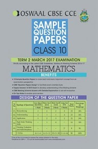 Oswaal CBSE CCE Sample Question Papers For Class 10 Term II Mathematics For March 2017 Examination