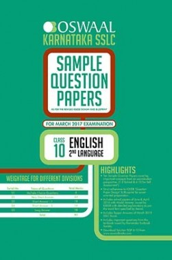 Oswaal Karnataka (SSLC) Sample Question Papers For Class 10 English 2nd Language For March 2017 Examination