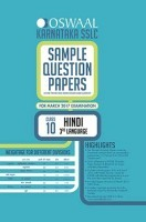 Oswaal Karnataka (SSLC) Sample Question Papers For Class 10 Hindi 3rd Language For March 2017 Examination