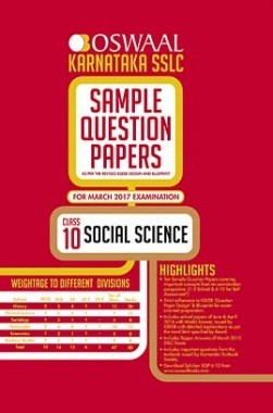 Oswaal Karnataka (SSLC) Sample Question Papers For Class 10 Social Science For March 2017 Examination