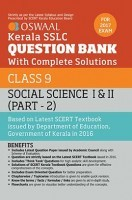 Oswaal Kerala SSLC Question Bank For Class 9 Social Science I & II (Part-2) With Complete Solutions For 2017 Examination