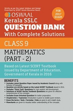 Oswaal Kerala SSLC Question Bank For Class 9 Mathematics (Part-2) With Complete Solutions For 2017 Examination