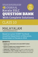 Oswaal Kerala SSLC Question Bank For Class 10 Malayalam With Complete Solutions For 2017 Examination