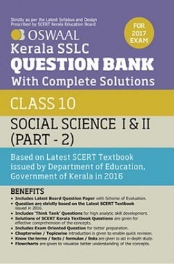 Oswaal Kerala SSLC Question Bank For Class 10 Social Science (Part-2) With Complete Solutions For 2017 Examination