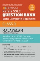 Oswaal Kerala SSLC Question Bank For Class 9 Malayalam With Complete Solutions For 2017 Examination