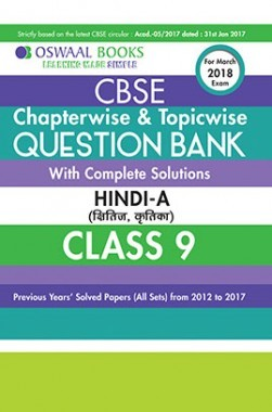 Oswaal CBSE Chapterwise and Topicwise Question Bank with Complete Solutions For Class 9 Hindi-A (For March 2018 Exam)