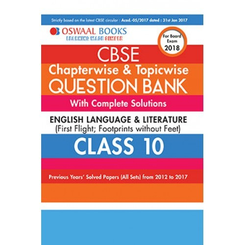 how to study english literature class 10