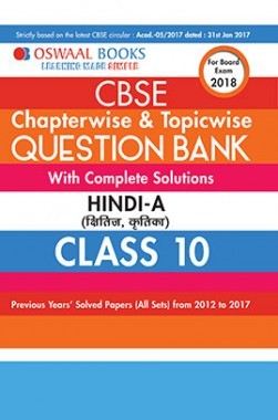 Oswaal CBSE Chapterwise and Topicwise Question Bank with Complete Solutions For Class 10 Hindi-A (For March 2018 Exam)