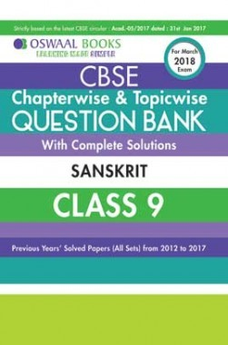 Oswaal Books CBSE Chapterwise & Topicwise Question Bank With Complete Solutions Sanskrit Class 9 For March 2018 Exam