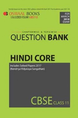Oswaal CBSE Chapterwise/Topicwise Question Bank For Class 11 Hindi Core (Mar. 2018 Exam)