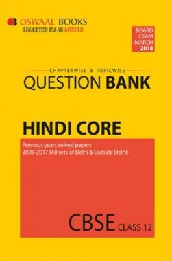 Oswaal CBSE Chapterwise/Topicwise Question Bank For Class 12 Hindi Core (Mar. 2018 Exam)