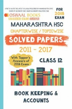 Oswaal Maharashtra HSC Solved Papers For Class 12 Book Keeping And Accountancy For 2018 Exam