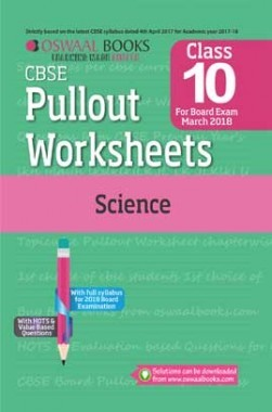 Oswaal CBSE Pullout Worksheet Class 10 Science (March 2018 Exam)