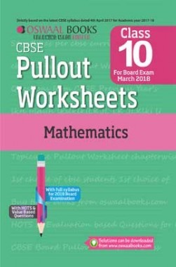 Oswaal CBSE Pullout Worksheet Class 10 Maths (March 2018 Exam)