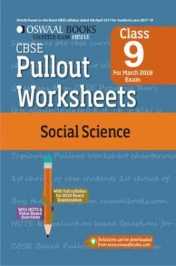 Oswaal CBSE Pullout Worksheet Class 9 Social Science (March 2018 Exam)
