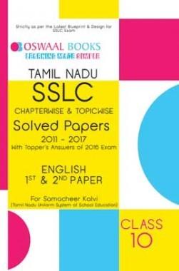 Oswaal Tamil Nadu SSLC Question Bank Samacheer Kalvi Class 10th English 1st Paper & 2nd Paper
